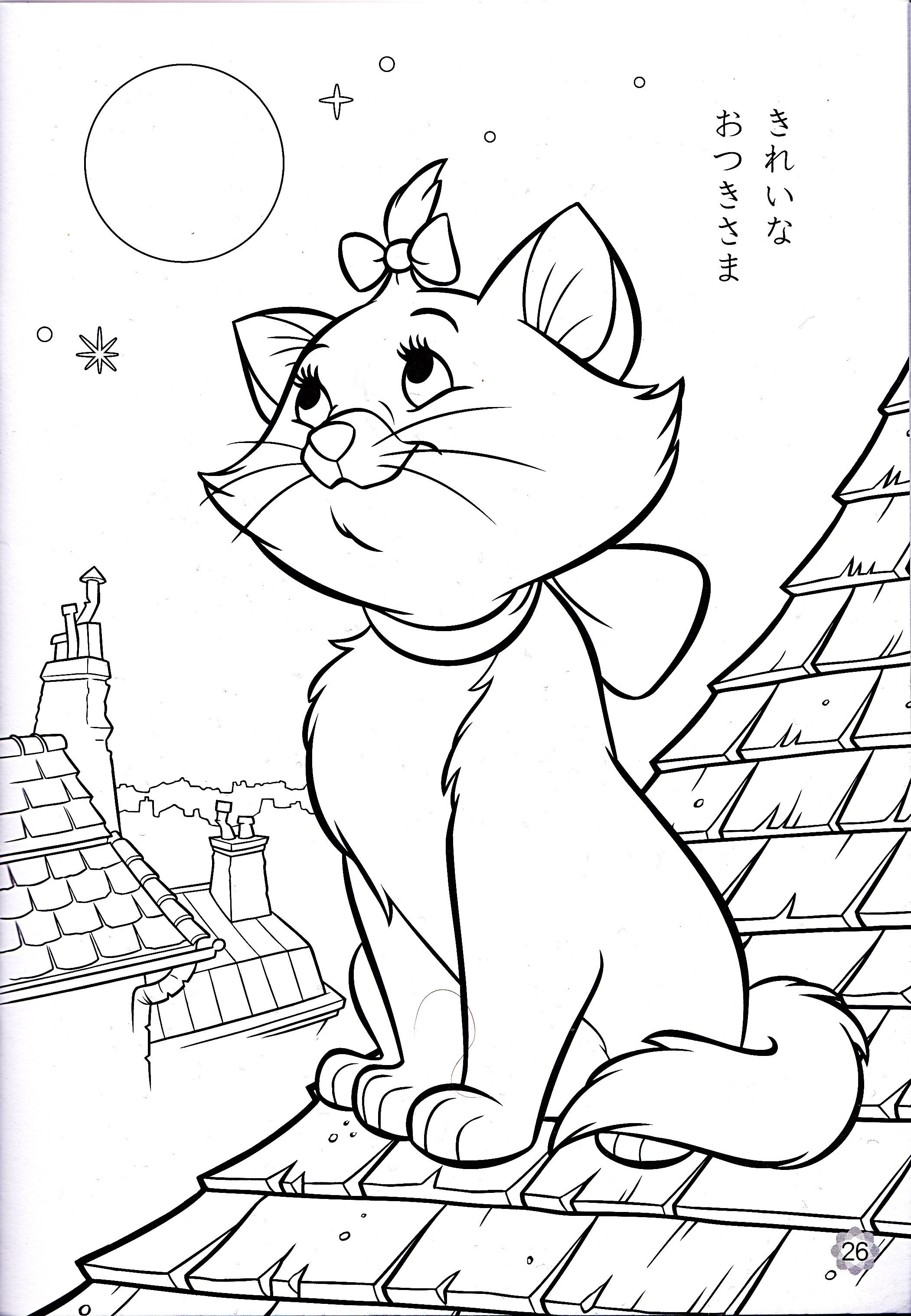 Arielle Ausmalbilder Zum Drucken Kostenlos Genial Walt Disney Coloring Pages Marie Walt Disney Characters Best Das Bild