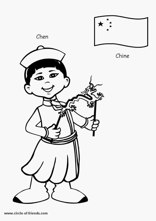 Ausmalbild Weltkugel Mit Kindern Einzigartig Kinder Weltkugel Malvorlage Enfant Chine Mundo Culturas Fotos
