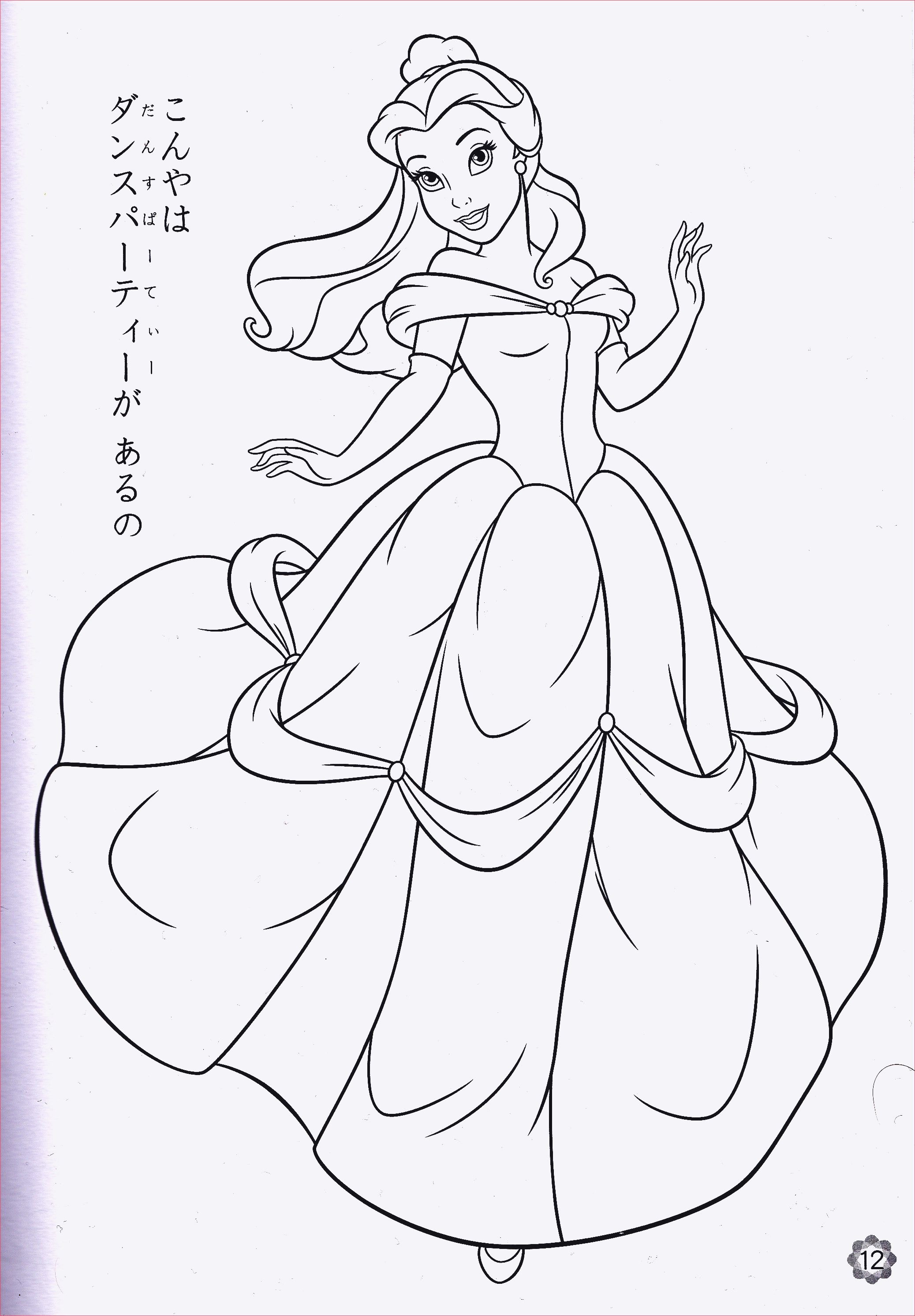 Ausmalbilder Disney Prinzessin Jasmin Neu 40 Entwurf