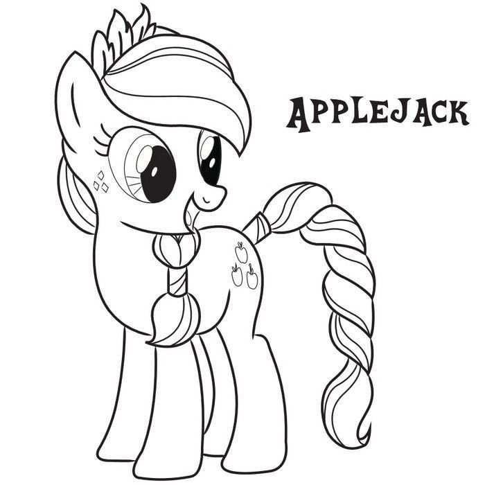 Ausmalbilder Little Pony Inspirierend Mlp Coloring Pages Unique Ausmalbilder Kostenlos Beispielbilder Stock