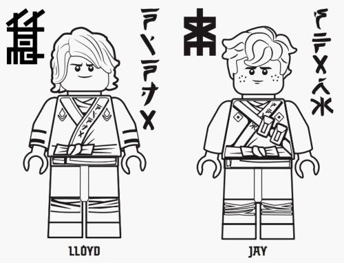 Ausmalbilder Ninjago Nya Das Beste Von Ninjago Bilder Zum Ausdrucken Kostenlos Probe 17 Free Lego Ninjago Galerie
