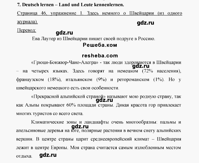 Biologie Deckblatt Zum Ausmalen Neu 20 Fertig Deckblatt Biologie Klasse 9 Beispiel Fotos