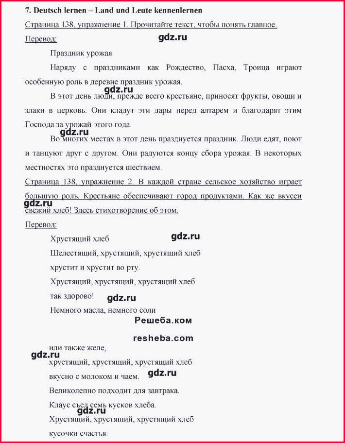 Biologie Deckblatt Zum Ausmalen Neu Englisch Deckblatt Zum Ausdrucken Einzigartig Deckblatt Englisch Galerie