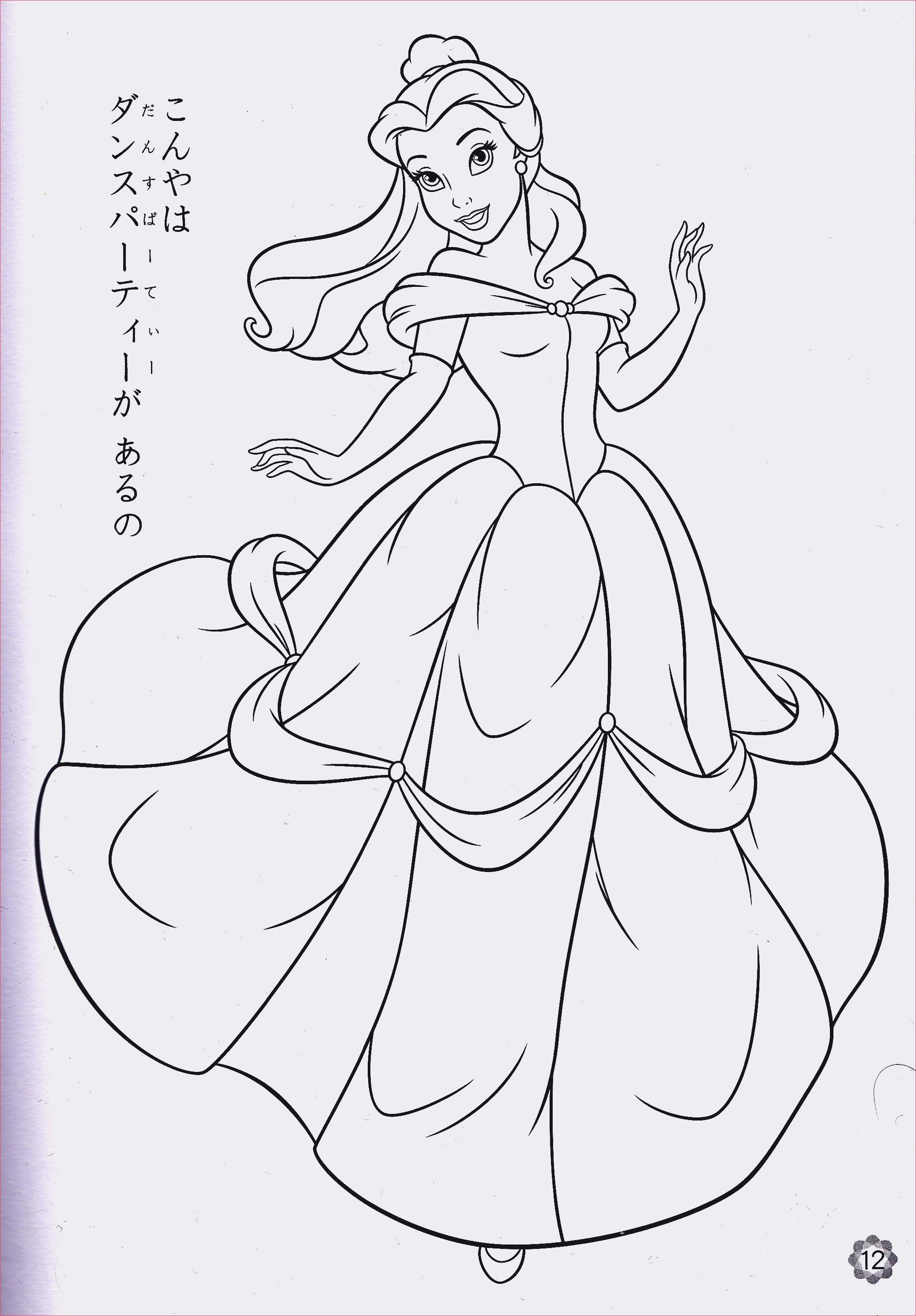 Disney Prinzessin Ausmalbild Inspirierend Malvorlagen Disney Kostenlos Verschiedene Bilder Färben Bayern Sammlung
