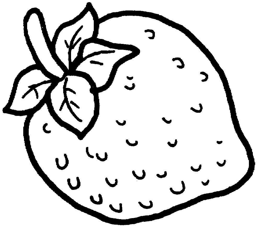 Emily Erdbeer Ausmalbilder Das Beste Von Ausmalbilder Malvorlagen – Erdbeere Kostenlos Zum Ausdrucken Das Bild