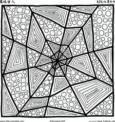 Geometrische Muster Zum Ausmalen Frisch 961 Besten Ausmalbilder Bilder Auf Pinterest In 2018 Bilder