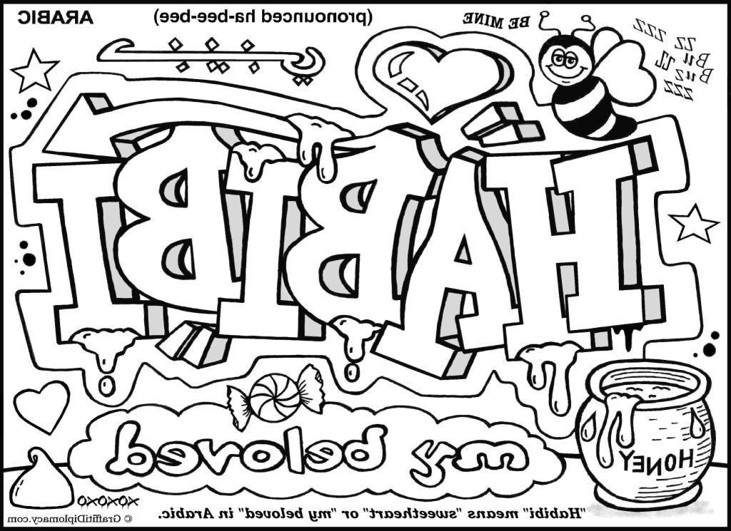 Graffiti Bilder Zum Ausmalen Das Beste Von 30 Schön Ausmahlbilder – Malvorlagen Ideen Sammlung