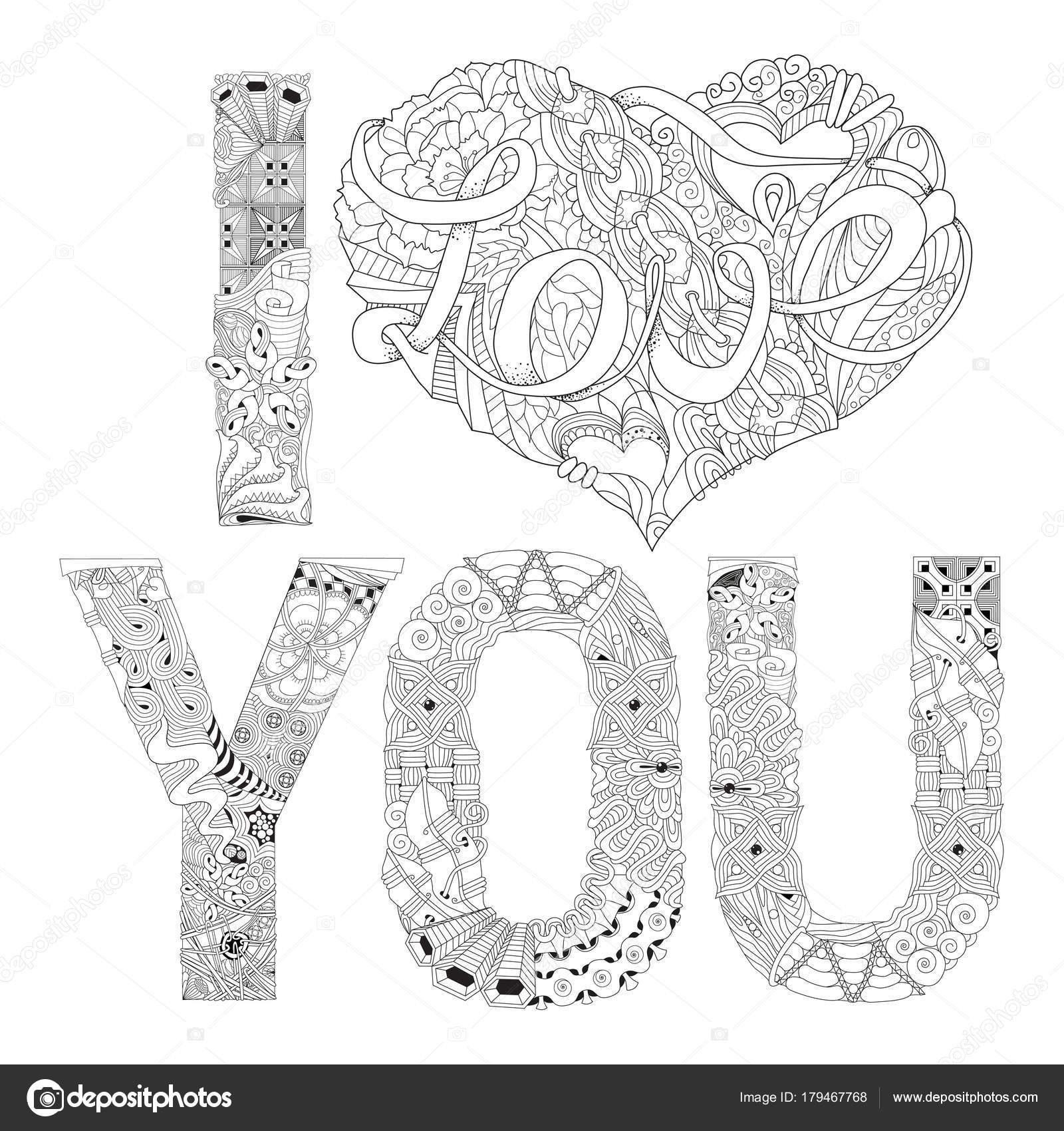 Ich Liebe Dich Ausmalbilder Neu Malvorlagen Ich Liebe Dich Einzigartig Das Wort Ich Liebe Dich Zum Bilder