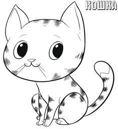 Katzenbilder Zum Ausdrucken Frisch 113 Besten Katzen Bilder Auf Pinterest In 2018 Bild