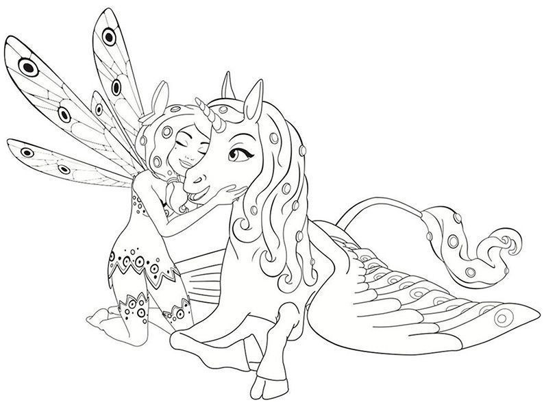 Mia and Me Coloring Pages Neu Mia and Me Ausmalbilder Schön Mia and Me Ausmalbilder Bild