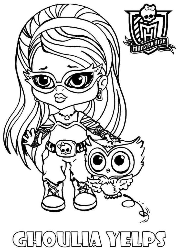 Monster High Bilder Zum Ausdrucken Inspirierend Janbleil Ausmalbilder Monster High Lernspiele Fa¤rbung Bilder Fotos