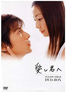 Olaf Eiskönigin Wallpaper Neu Free Japanese Movies Fotografieren