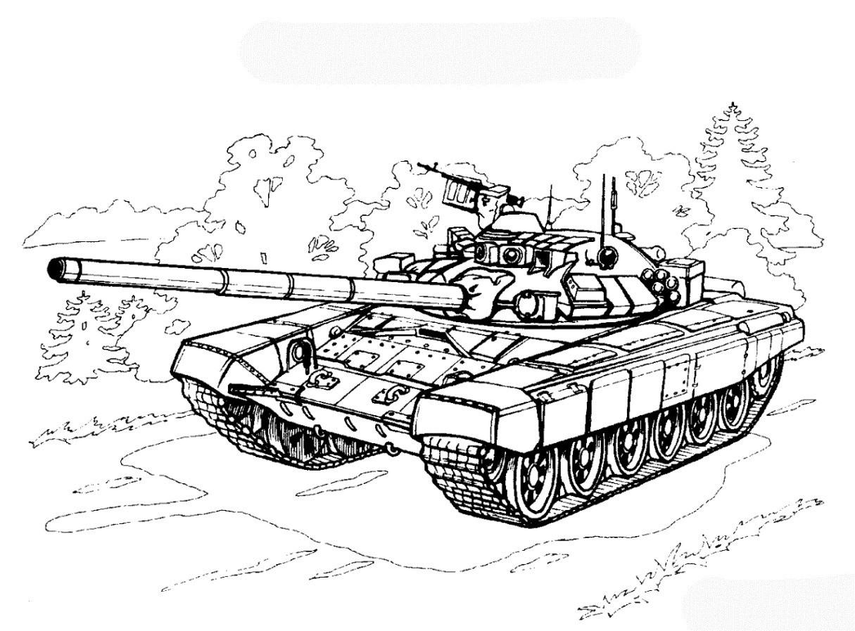 Panzer Zum Ausmalen Genial 38 Vampire Ausmalbilder Scoredatscore Frisch Thor Ausmalbilder Fotografieren