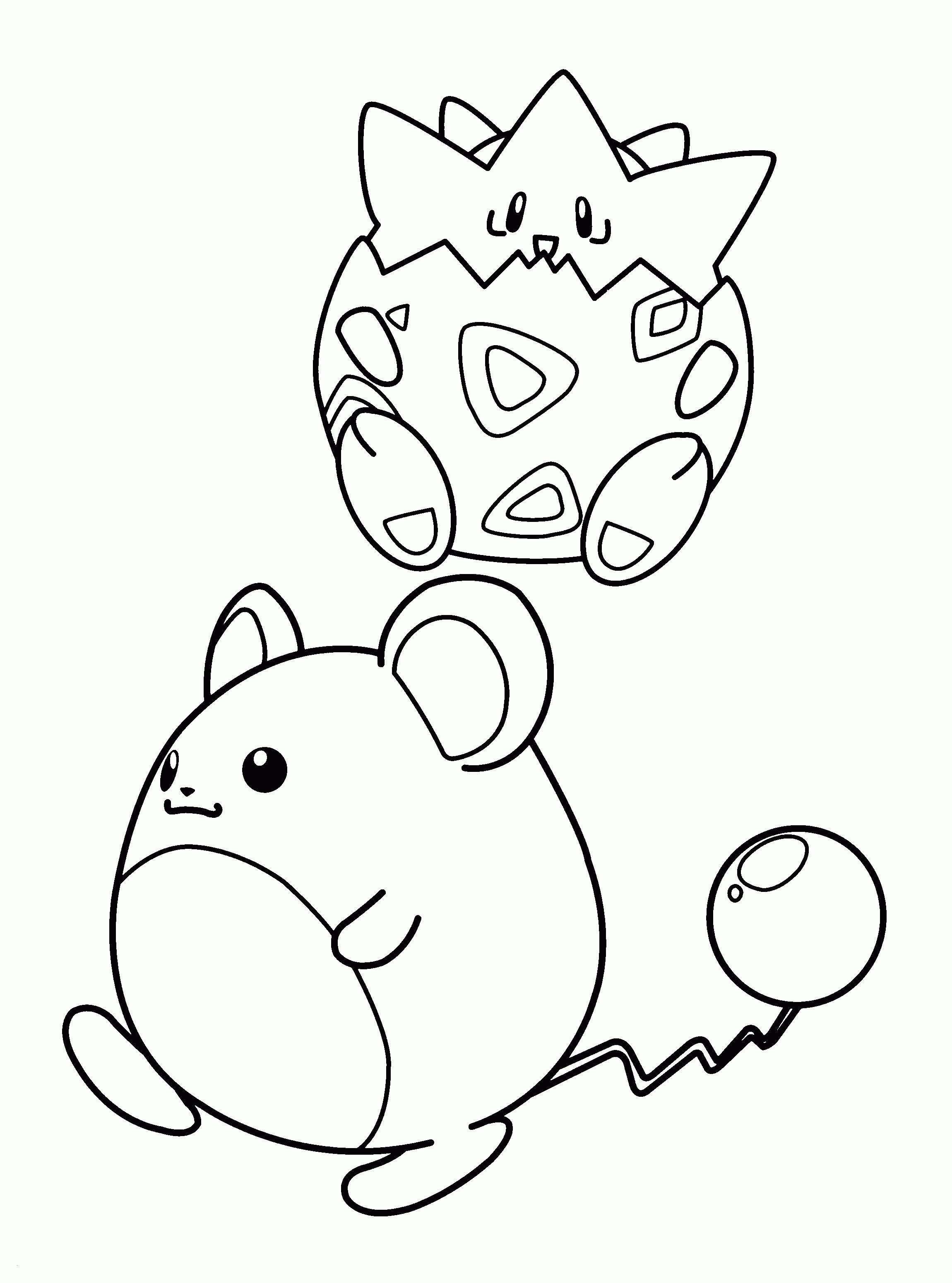 Pokemon Bilder Zum Ausmalen Frisch Pokemon Ausmalbilder Neu Pokemon Ausmalbilder Aquana Bestimmt Für Sammlung