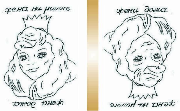 Schöne Ausmalbilder Fur Erwachsene Einzigartig ГаРерея Категория ЗритеРьные иРРюзии ФайРобман гРаз Bilder