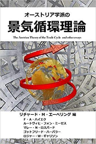 Schöne Ausmalbilder Für Erwachsene Inspirierend S Jlada Review Docs Ing Audiobooks to iPhone Galerie
