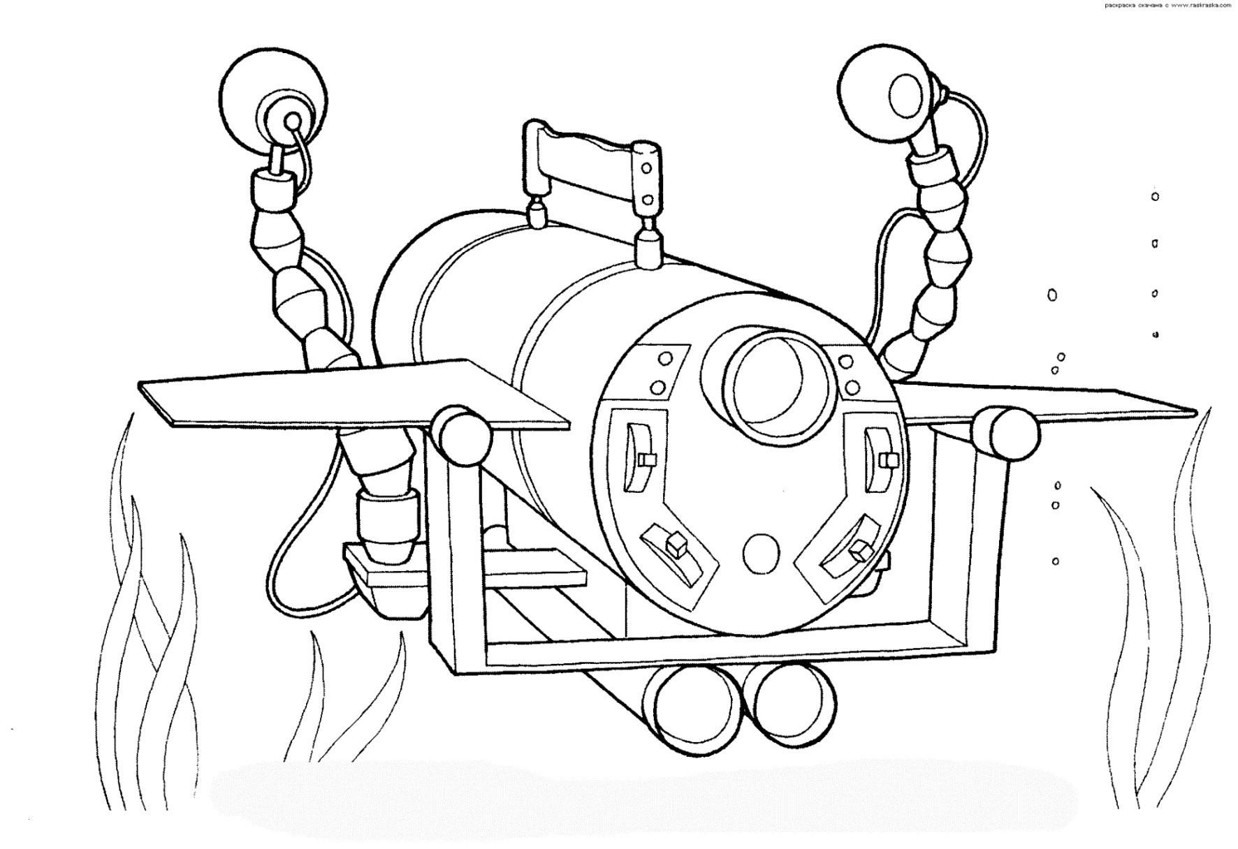 U Boot Ausmalbild Inspirierend Boot Malvorlagen Wohlgeformte U Boot Malvorlagen Genial Ausmalbilder Galerie