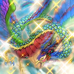 Yugioh Karten Drachen Das Beste Von Wyrm Yu Gi Oh Das Bild
