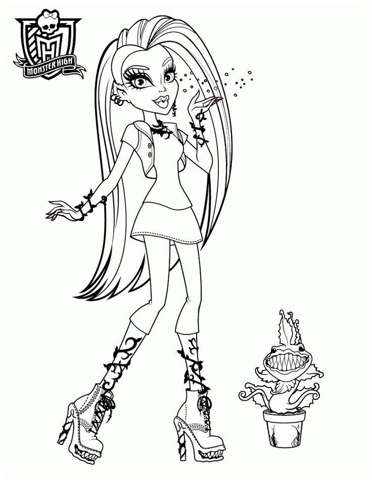 Ausmalbilder Monster High Inspirierend Ausmalbilder Monster High Å¡°'€''¸½º¸ ¿¾ ·°¿'€¾' 'Æ' Bild