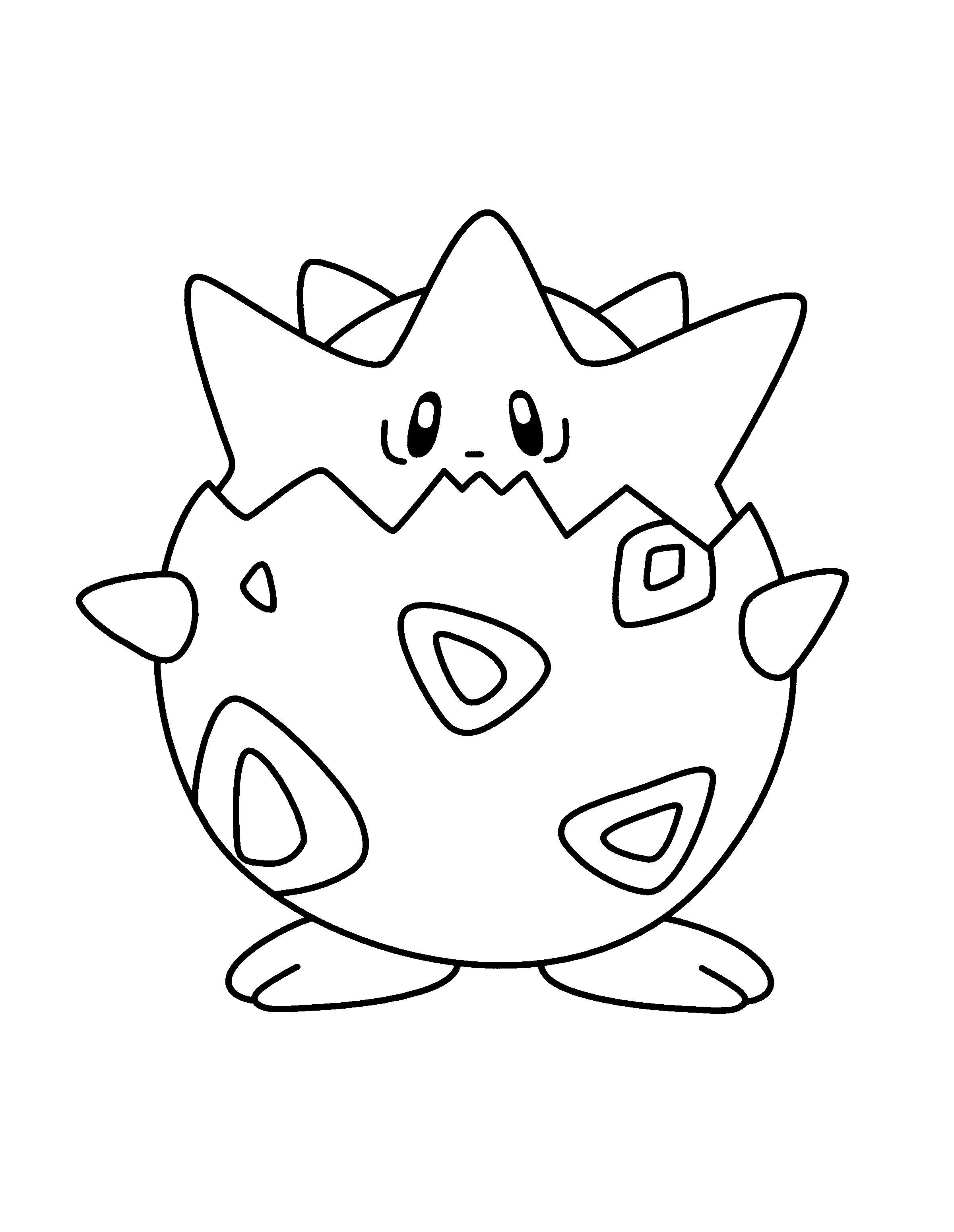 Ausmalbilder Für Kinder Genial Pokemon Ausmalbilder sonne Und Mond Inspirierend Pokemon Malvorlagen Galerie