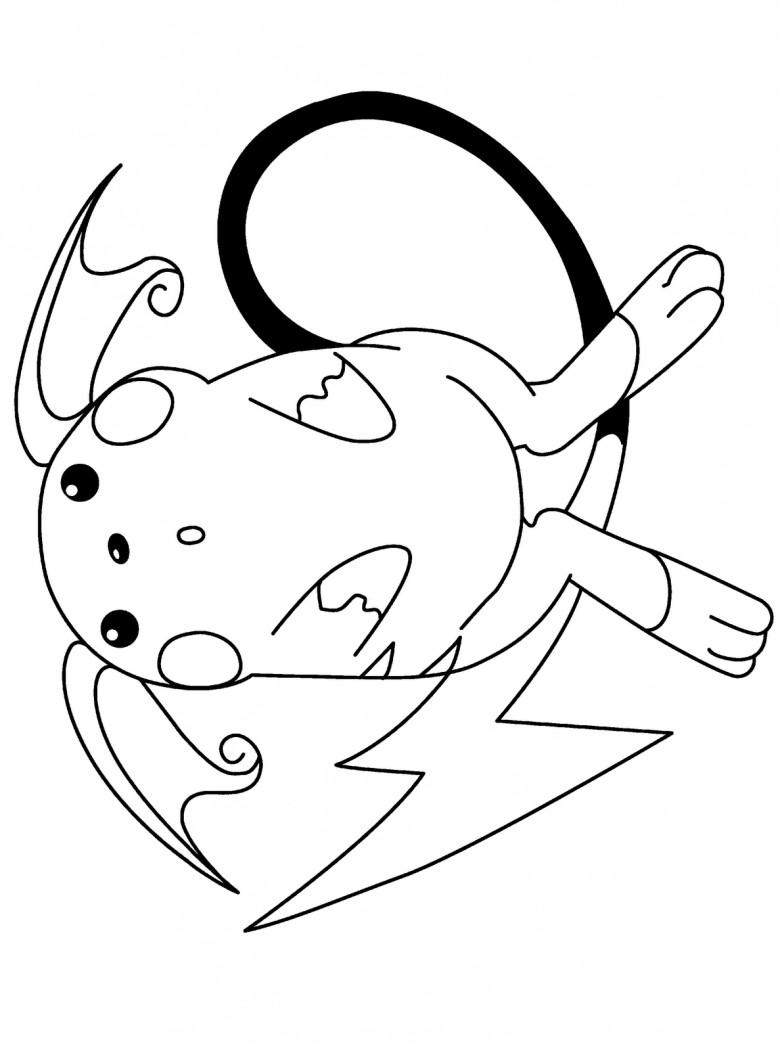 Ausmalbilder Pokemon Ausdrucken Das Beste Von Malvorlagen Malvorlagen Pokemon Bild