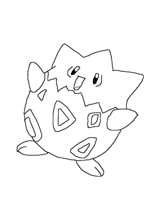 Ausmalbilder Pokemon Ausdrucken Frisch Malvorlagen Zum Ausdrucken Pokemon Fotos