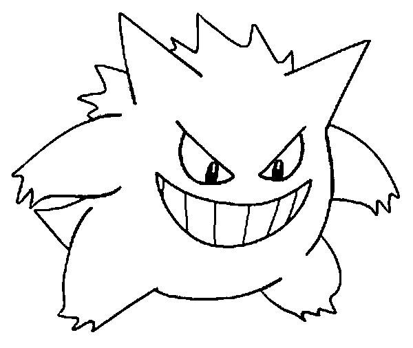 Ausmalbilder Pokemon Gx Frisch Gengar Malvorlage Sammlung