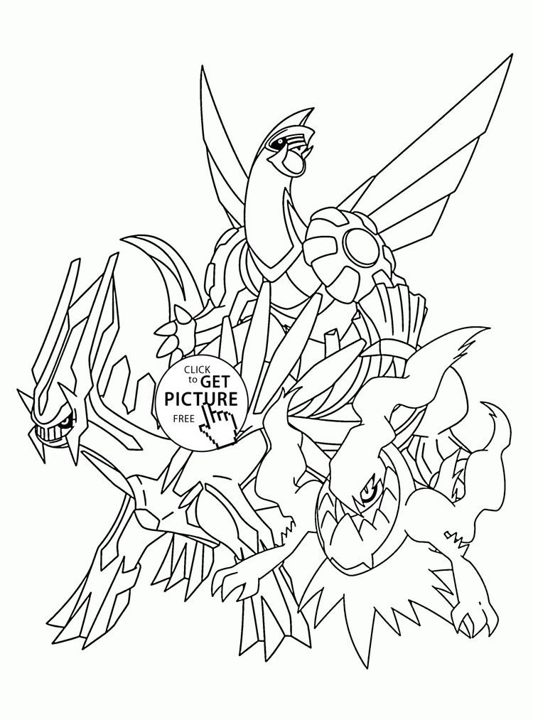 Ausmalbilder Pokemon Gx Inspirierend Legendary Pokemon Coloring Pages for Kids Pokemon Characte Das Bild