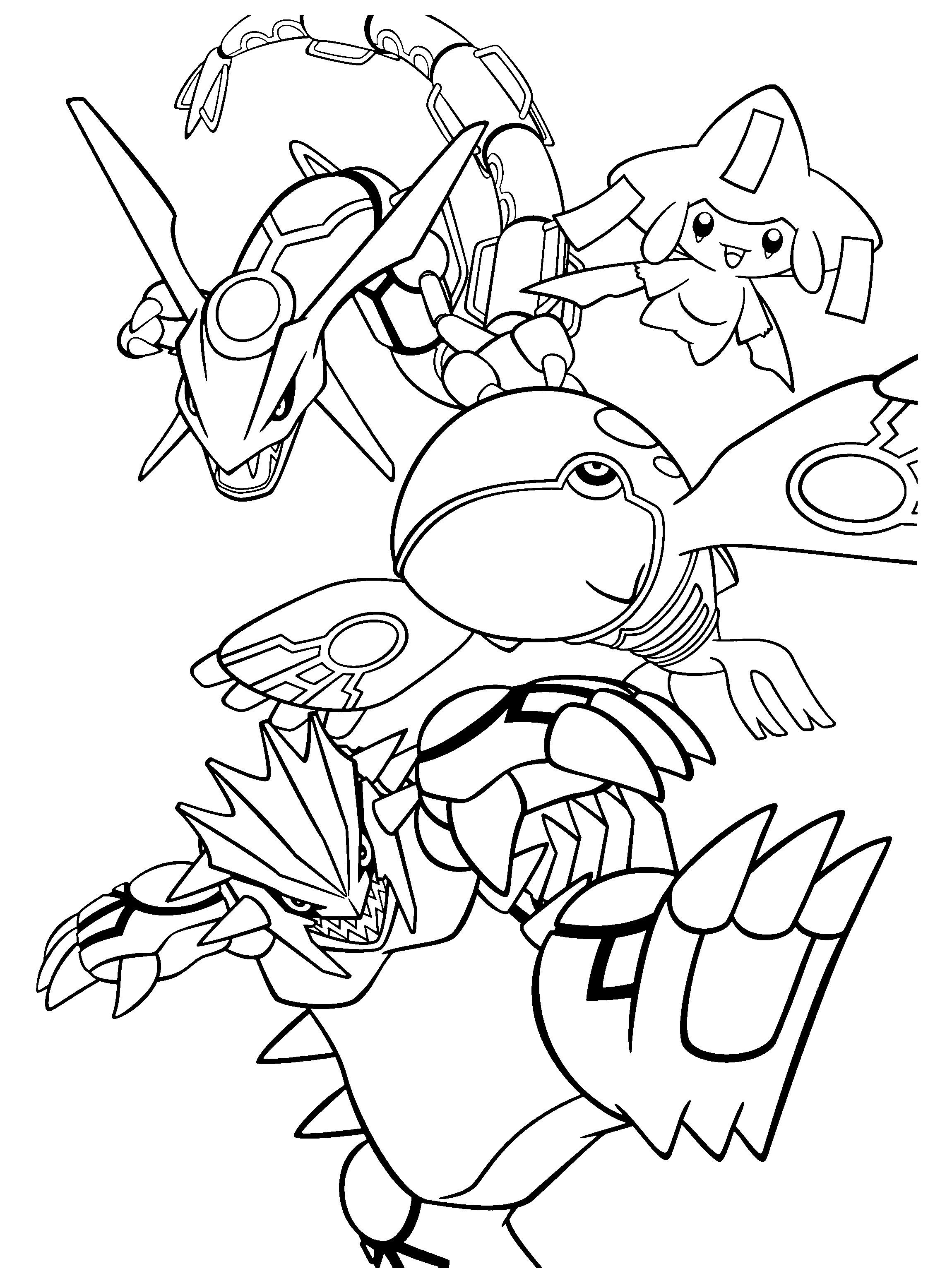 Ausmalbilder Pokemon Gx Neu Bol Das Bild
