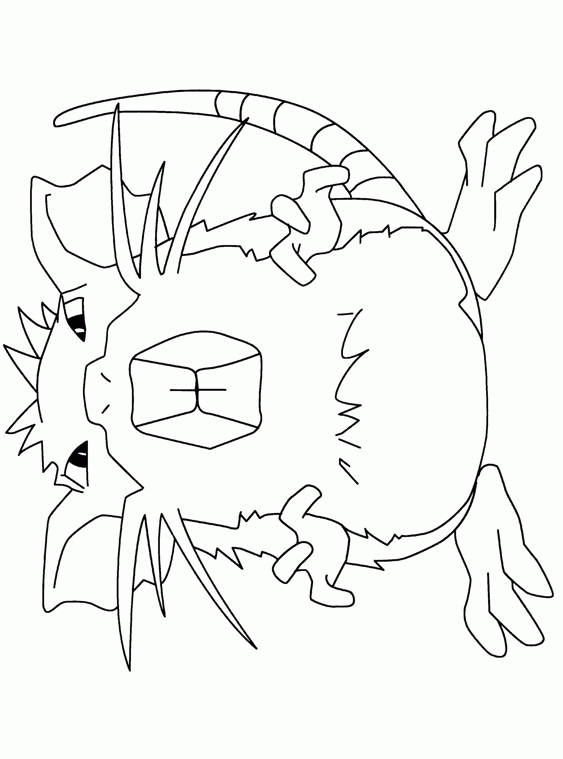 Ausmalbilder Pokemon Kostenlos Ausdrucken Inspirierend Malvorlagen Malvorlagen Pokemon Das Bild