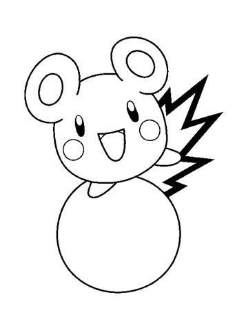 Ausmalbilder Pokemon Nachtara Neu Ausmalbilder Zum Ausdrucken Gratis Malvorlagen Pokemon 2 Das Bild