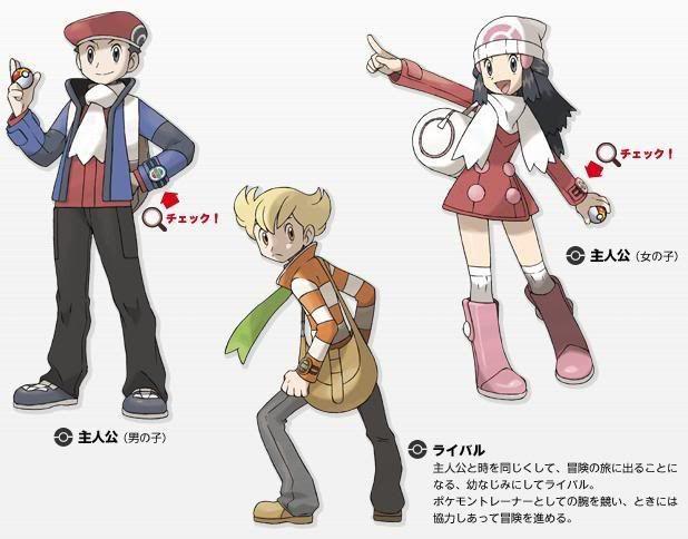 Ausmalbilder Pokemon Plinfa Neu Pokemon Dawn and Lucas Iwate Kokyo Bilder