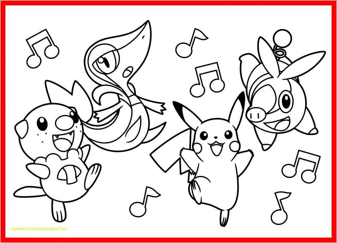 Ausmalbilder Pokemon Quajutsu Das Beste Von Halt Pokemon Ausmalbilder Mega Entwicklung Citadingue Fotografieren