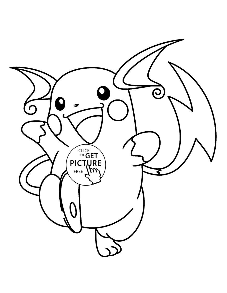 Ausmalbilder Pokemon Raichu Das Beste Von Pretty Pokemon Ex Coloring Pages – Dreade Bild