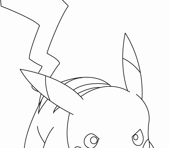 Ausmalbilder Pokemon Raichu Einzigartig Luxury Pikachu – Kursknews Stock
