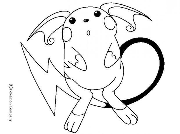 Ausmalbilder Pokemon Raichu Neu Beautiful Pokemon Ausmalbilder Aquana Ausmalbilder Webpage Fotos