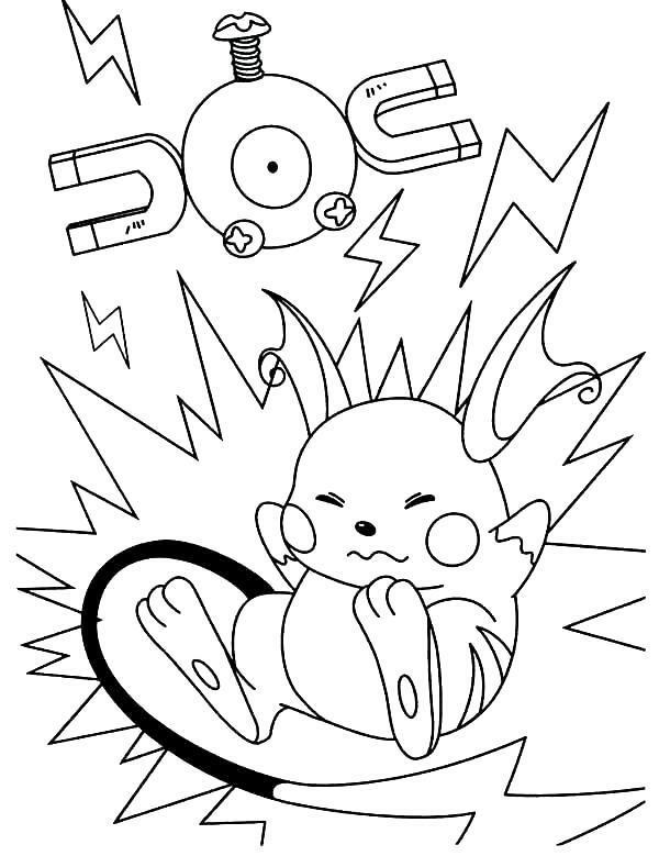 Ausmalbilder Pokemon Rayquaza Inspirierend Pretty Pokemon Ex Coloring Pages – Dreade Das Bild