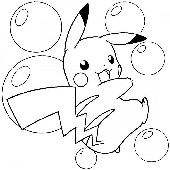 Malvorlagen Pokemon Pikachu Frisch Gratis Malvorlagen Pokemon Bilder
