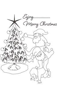 Ausmalbilder Weihnachten Baum Das Beste Von √ 20 Ausmalbilder Zu Weihnachten Erfreuen Sie Ihre Kinder Stock
