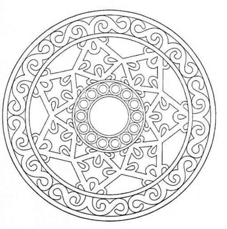 Malvorlagen Indianer Einzigartig Weihnachten Mandala Ausmalbilder Mndw Stock
